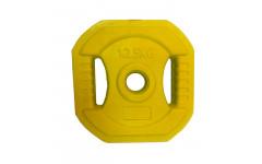 Диск пластиковый с хватом 26 мм. 1.25 кг.