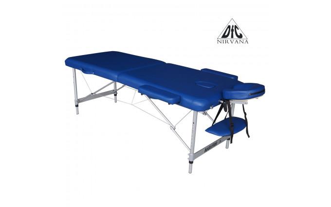 Массажный стол Dfc Nirvana,  Elegant Luxe, 186cm*70cm*4cm, алюм. ножки, цвет голубой (Navy)