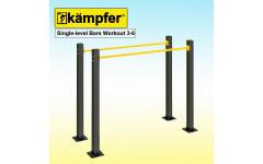 Брусья Воркаут Kampfer Single-level Bars Workout 3-6