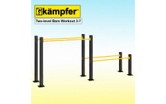 Брусья Воркаут Kampfer Two-level Bars Workout 3-7